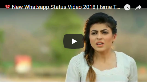 New Whatsapp Status Video 2018 Isme Tera Ghata